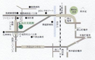 島田美術館マップ